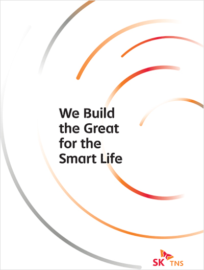 We Build the Great for the Smart Life